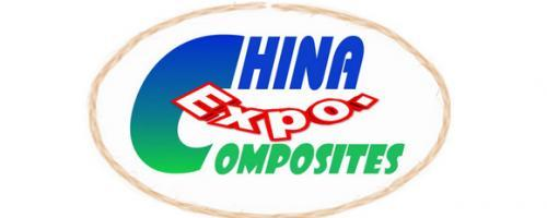 china-composite-expo